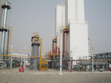 Xinjiang New Energy Co., Ltd., Czech Republic, 250