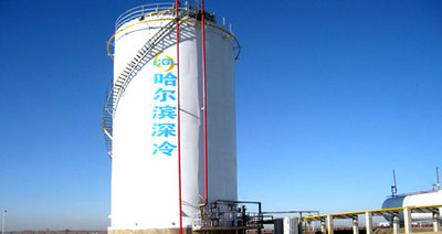 Insulation cryogenic liquid storage tanks